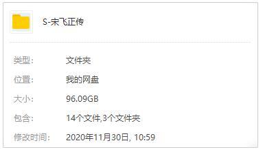 美剧《宋飞正传》第1-9季全集高清1080P百度云网盘下载-时光屋