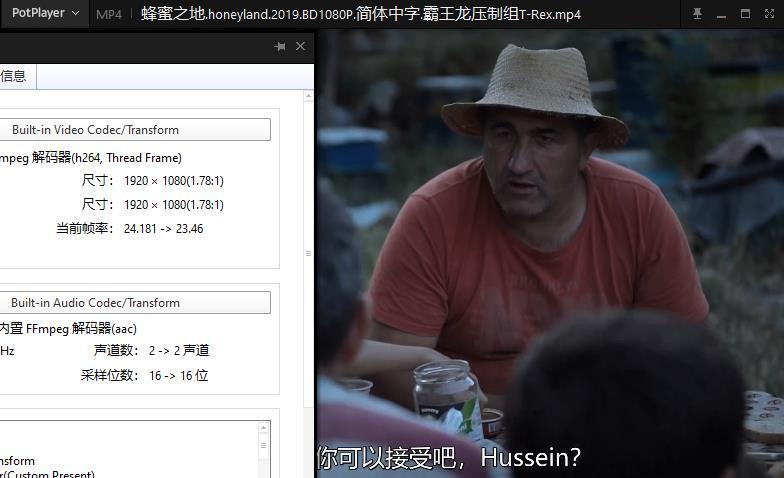 纪录片《蜂蜜之地》高清1080P百度云网盘免费下载-时光屋