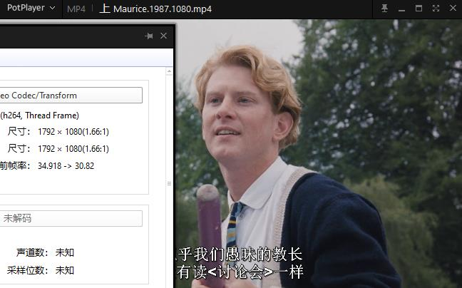 《莫里斯》1987高清1080P百度云网盘下载-时光屋