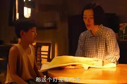《我和我的父辈》发布单元《诗》的预告,该单元由国际影后章子怡所执导-时光屋