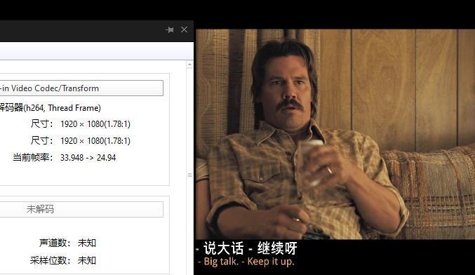 电影《老无所依》高清蓝光1080P百度云网盘下载-时光屋