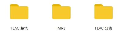 《许志安》歌曲专辑大全[73张]百度云网盘下载-时光屋
