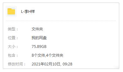 李翰祥电影作品[15部/4K修复版]百度云网盘下载-时光屋