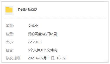 《地球脉动2:奇迹世界》高清4K百度云网盘下载-时光屋