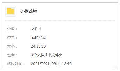 日剧《诈欺游戏》[第1-2季+电影版]高清百度云网盘下载-时光屋