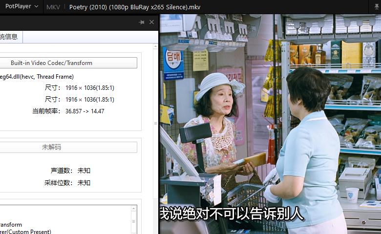 韩国电影《诗》2010蓝光超清1080P百度云网盘下载-时光屋
