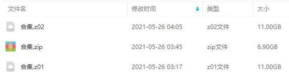 凤飞飞141张无损音乐专辑百度云网盘下载-时光屋