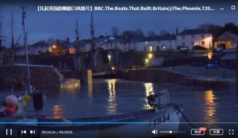 BBC《塑造英国历史的船》纪录片高清百度云网盘下载-时光屋