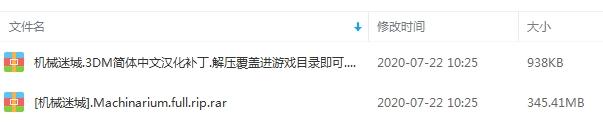 单机《机械迷城》PC中文版百度云网盘下载-时光屋