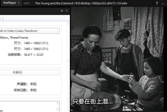 电影《被遗忘的人们》1950高清蓝光1080P百度云网盘下载-时光屋