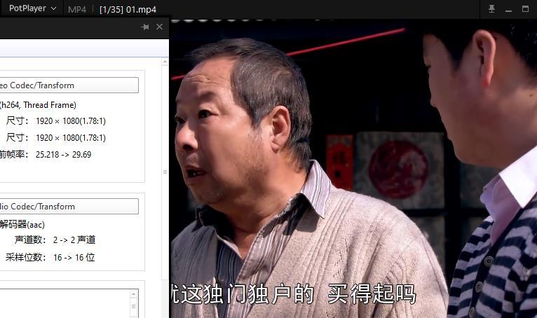 电视剧《有你才幸福》2013高清1080P百度云网盘下载-时光屋