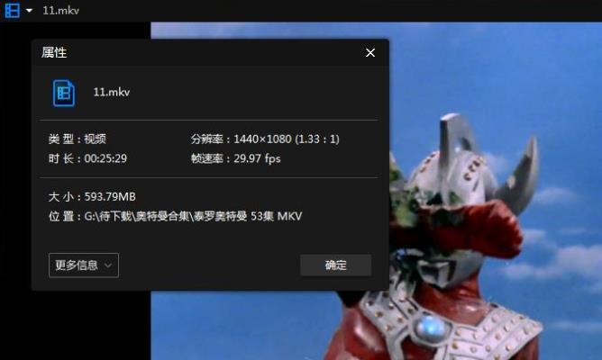 《泰罗奥特曼》全集高清1080P百度云网盘下载-时光屋