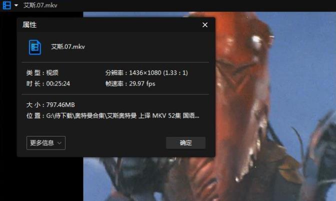 《艾斯奥特曼》全集高清1080P百度云网盘下载-时光屋