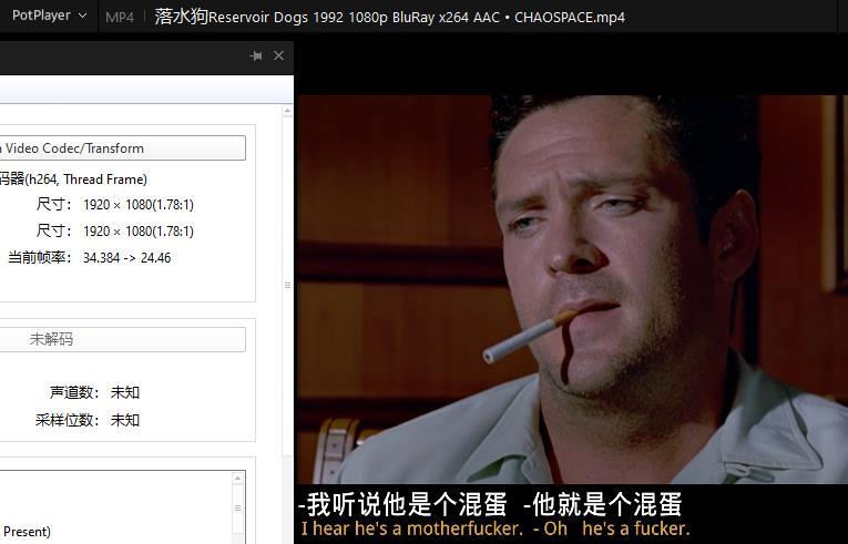 《落水狗》1992高清蓝光1080P百度云网盘下载-时光屋