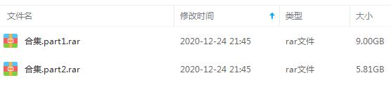 综艺《铁甲无敌奖门人》1-45期百度云网盘下载-时光屋