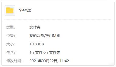 Netflix韩剧《鱿鱼游戏》高清1080P百度云网盘下载-时光屋
