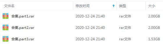 综艺《宇宙无敌奖门人》1-17期百度云网盘下载-时光屋
