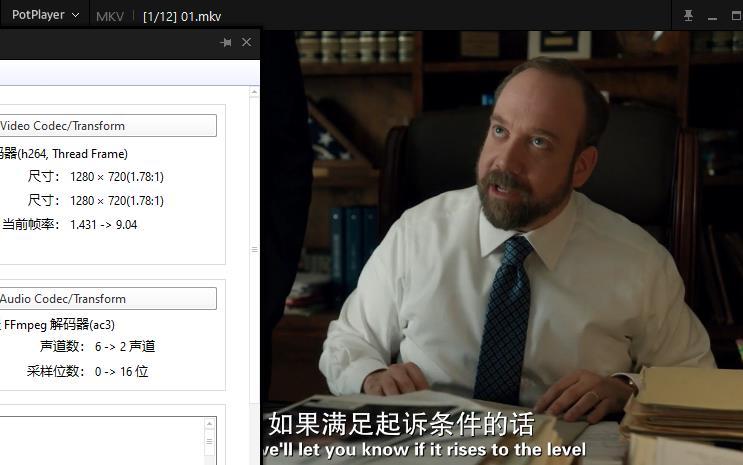 美剧《亿万第一季》高清蓝光720P百度云网盘下载-时光屋