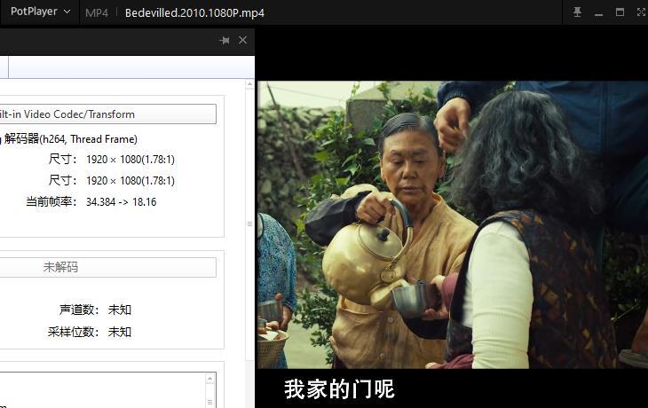 《金福南杀人事件始末》高清1080P百度云网盘下载-时光屋