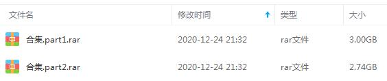 综艺《超级无敌奖门人之再战江湖》[第1-22期]百度云网盘下载-时光屋