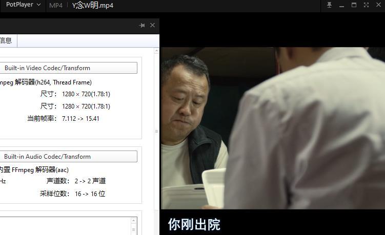 《一念无明》高清720P百度云网盘下载-时光屋