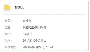 美剧《时尚复仇记》第一季高清1080P百度云网盘下载-时光屋