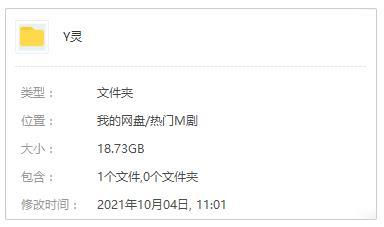 韩剧《幽灵》[全20集/高清720P]百度云网盘下载-时光屋