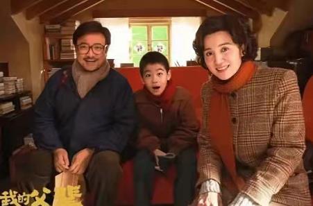 """""""我和我的父辈""""四个单元你最喜欢哪一个?-时光屋"""