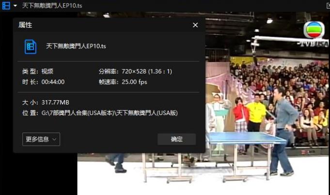 综艺《天下无敌奖门人》[1-26期]百度云网盘下载-时光屋