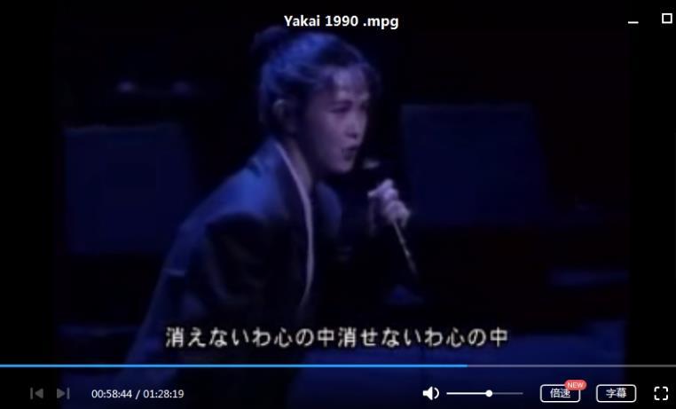 中岛美雪《夜会1990》演唱会视频百度云网盘免费下载-时光屋