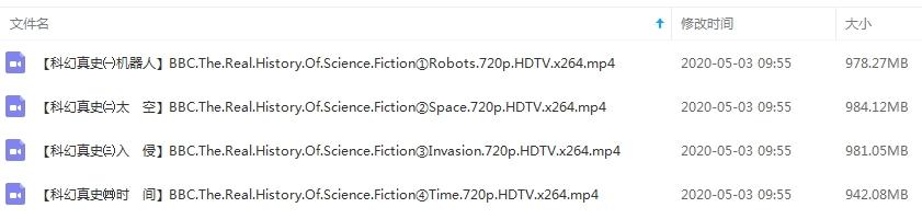 BBC《科幻真史》纪录片高清720P百度云网盘下载-时光屋