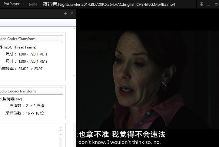 《夜行者》2014高清蓝光720P百度云网盘下载-时光屋