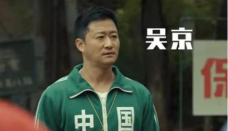 """竟然说吴京的绿色运动服是""""抄袭""""《鱿鱼游戏》?-时光屋"""