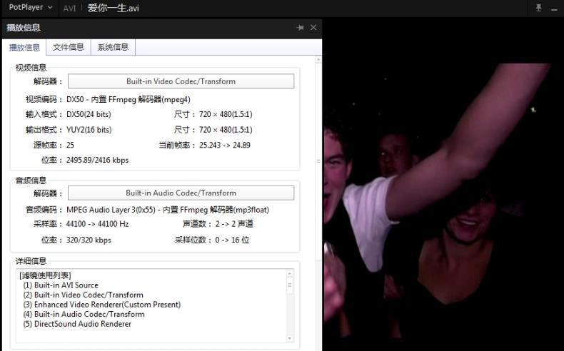 DJ慢摇热舞视频MV[214首]百度云网盘下载-时光屋