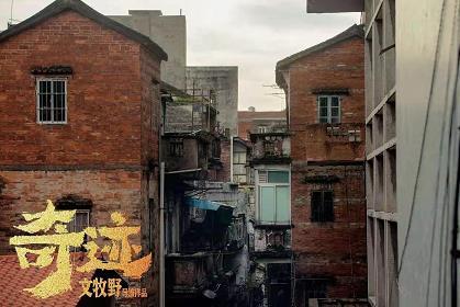 《我不是药神》导演文牧野导演的新片《奇迹》杀青!-时光屋