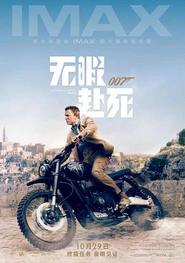 2021年全球票房榜冠、亚军都将是中国电影,华语电影已经成为当之无愧的全球主流-时光屋