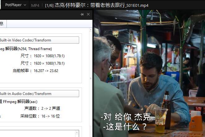 公路喜剧片《携父同游》[1-5季]全集高清1080P百度云网盘下载-时光屋