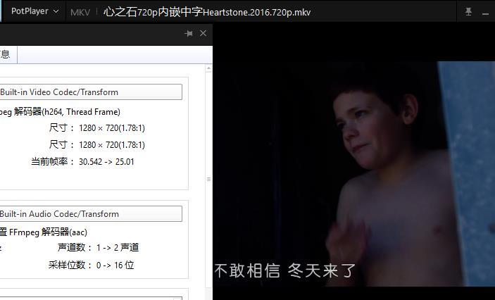 电影《心之石》2016高清720P百度云网盘下载-时光屋